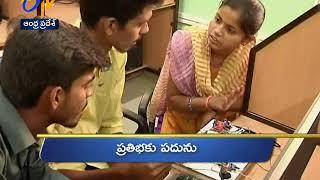 Andhra Pradesh 19th November 2017 Ghantaravam 9 AM News Headlines