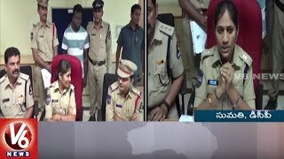 Police Chased Tirumalagiri Boy Kidnap Case | Hyderabad | V6 News