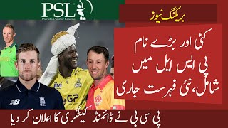 More Big Names confirmed for PSL 5 || PCB Announced Diamond Category of Foreign Players