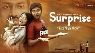 Surprise   সারপ্রাইজ   Friendship day Special Drama 2019   Shamim Hasan Sarkar & Tasnia Farin