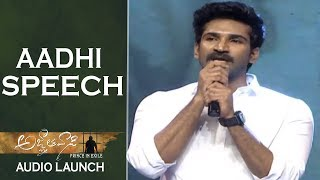 Actor Aadhi Pinisetty Speech @ Agnyaathavaasi Movie Audio Launch
