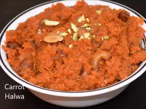 Carrot Halwa Recipe | Gajar Ka Halwa Recipe | gajar halwa recipe | Desserts