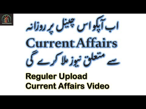 Reguler Upload Current Affairs Video | suggestion video