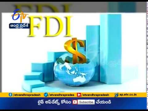 FDI into India Decreased to $40 Billion Last Year from $44 Billion in 2016 | UN report