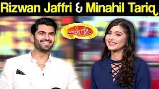 Rizwan Jaffri & Minahil Tariq | Mazaaq Raat 10 July 2019 | مذاق رات | Dunya News
