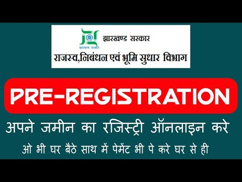 खुशख़बरी Pre Registration for Land Registry in regd.Jharkhand.gov.in-2017, Digital News Analysis