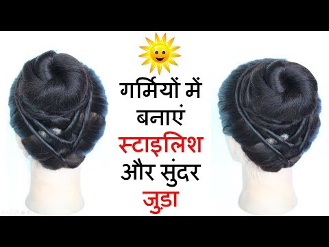 new stylish juda hairstyle for summer * cool hairstyles * new hairstyle *  high bun * hairstyle