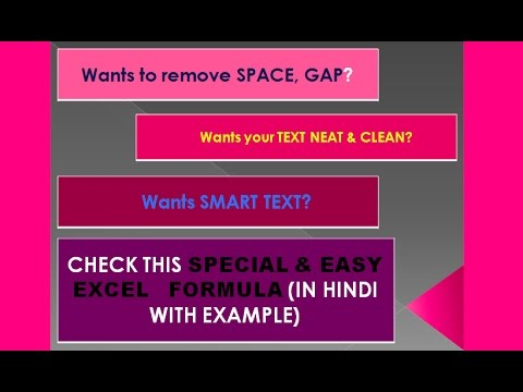 How to remove SPACE & UNWANTED GAP through EXCEL FORMULA (IN HINDI WITH EXAMPLE)