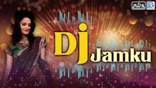 Dj Jamku | Dj Nonstop | New Gujarati Dj Songs 2017 | Shailesh Barot | FULL AUDIO