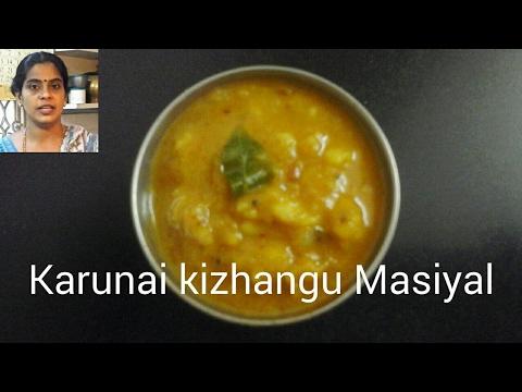 Karunai kizhangu Masiyal