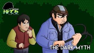 Anime Abandon: The Dark Myth