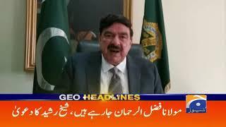 Geo Headlines 05 PM | 5th November 2019