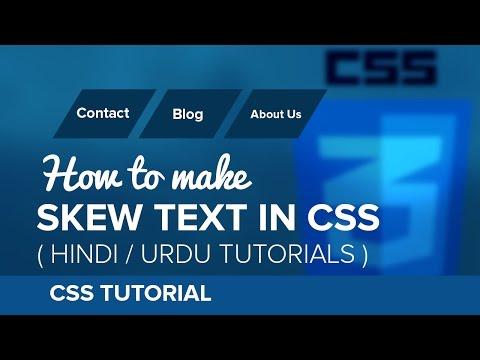 Skew Text in CSS - HIndi / Urdu Tutorial