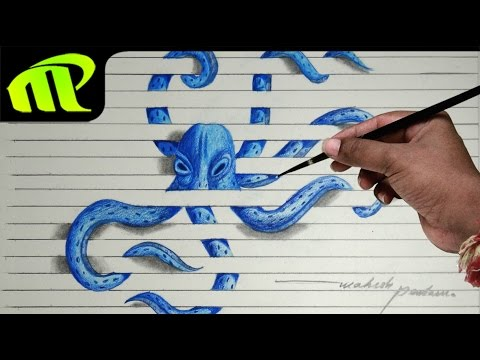 Paper Illusion - Octopus 3d Drawing