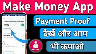 First payment    First Payment from Make money App    Payment proof