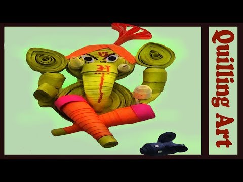 Paper Quilling:how to make Lord GANESHA