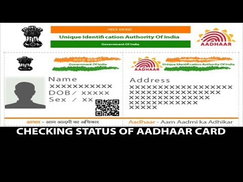 How to check if your Aadhaar is still active or not?