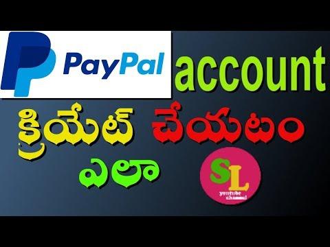 How To Creat A PayPal Account telugu Studylife Telugu