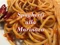 Ricetta Spaghetti alla Marinara Semplicissimi da Preparare