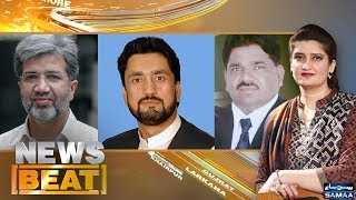 News Beat   Paras Jahanzeb   SAMAA TV   23 Feb 2018