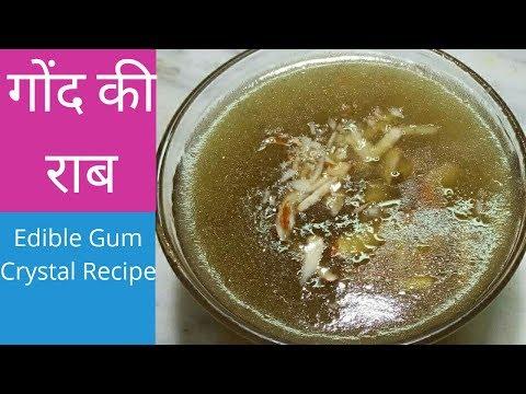 #Gond ki Raab/गोंद की राब... Edible Gum Crystals Recipe.