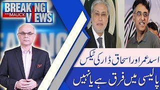 Breaking Views With Malick | Exclusive Program with Asad Umar | 28 Sep 2018 | 92NewsHD