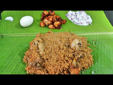 Chicken dum biryani in tamil | கோழி பிரியாணி | Chicken biryani in pressure cooker