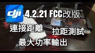 dji spark fcc Videos - 9tube tv