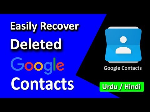★ How to Recover Contacts from Google Account ★ Google Contacts Recovery