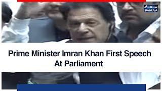 Prime Minister Imran Khan First Speech At Parliament   SAMAA TV   17 Aug 2018