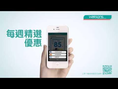 Best Digital Marketing Campaign  No 2  Watsons Hong Kong