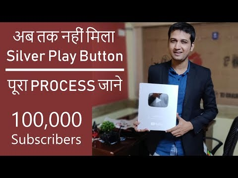 अब तक नहीं मिला Silver Play Button| पूरा PROCESS जाने | Sirf 2 Week Me Silver Play Button Order Kare