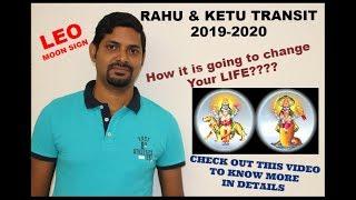 राहु का मिथुन राशि में गोचर Rahu