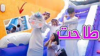 سعود طاح على كادي من فوق ||حسام قال كلام اول مره يقوله || !!😭😱