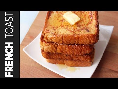 ফ্রেঞ্চ টোস্ট | French Toast | Easy and Quick Breakfast Recipe |  Bangla Bombay Toast Recipe