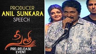 Producer Anil Sunkara Speech @ Sita Pre Release Event   Teja   Sai Srinivas , Kajal Aggarwal