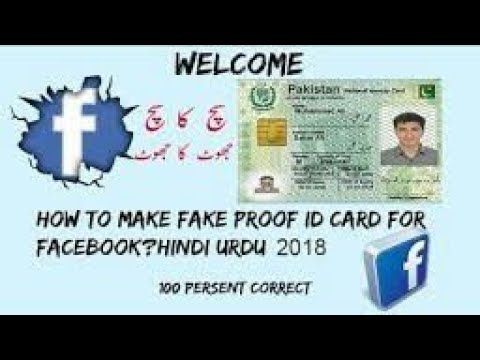 How to make Fake proof for Facebook verification in Just 1 Minutes in Hindi.