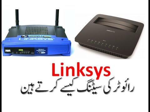 Cisco Linksys router wireless setting wifi name and password easy tutorial 2017 hindi