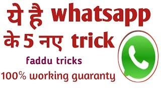 5 New Cool WhatsApp Tricks You Should Try !!! (2017) || by technical boss