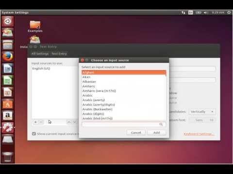 How to install and configure swanalekha in Ubuntu 14.04