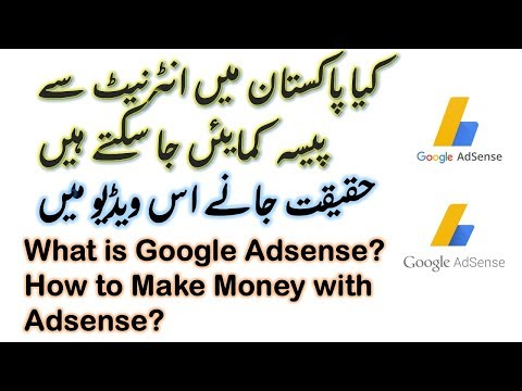 Daily Earn 100$ From Adsense in Pakistan | AdSense Mistakes | Top 3 Real Ways To earn Money