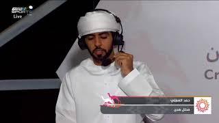 🎥 || فيديو الاستديو التحليلي المصاحب  لـ #مهرجان_ولي_العهد_للهجن يوم الخميس ١٦-٨-٢٠١٨م