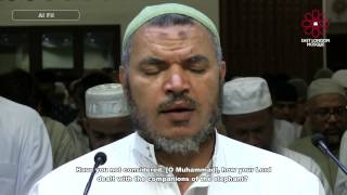 ELM Tarawih 2014 | with English Subtitle | Shaykh Ahmed Ragab