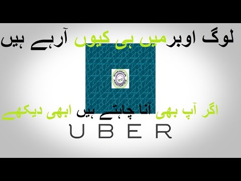 how to join uber karachi pakistan urdu/hindi