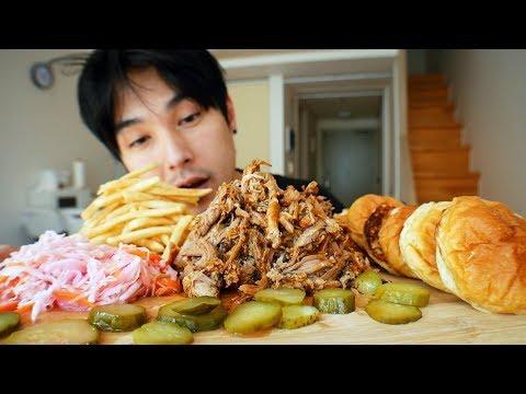 Pulled Pork Sliders - MUKBANG