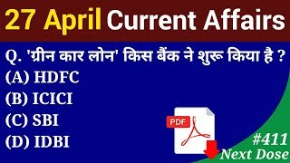 Next Dose #411  27 April 2019 Current Affairs   Daily Current Affairs   Current Affairs In Hindi
