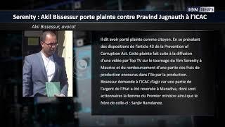 Serenity : Akil Bissessur porte plainte contre Pravind Jugnauth à l'ICAC