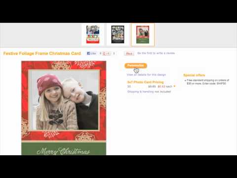 How to make cards at Shutterfly