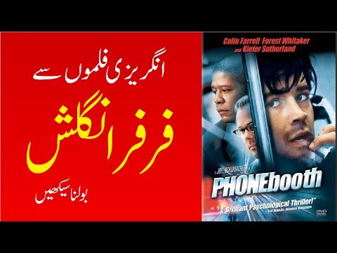 How to learn English by watching English Movies and Listening English music M. akmal The Skill Sets