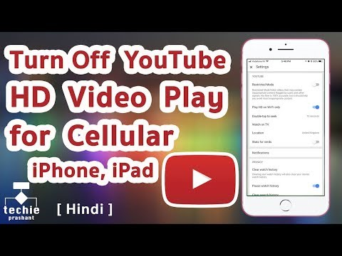 How to Turn Off YouTube HD Video Play for Cellular Data - iPhone, iPad. HINDI